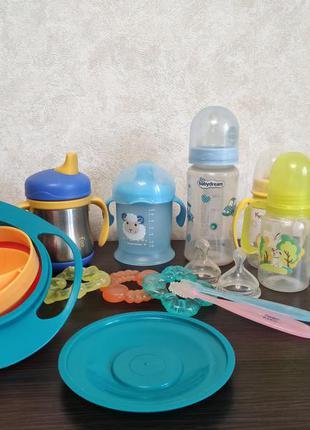 Бутылочка, поильник непроливайка, тарелка непроливайка, прорезыватель, соски