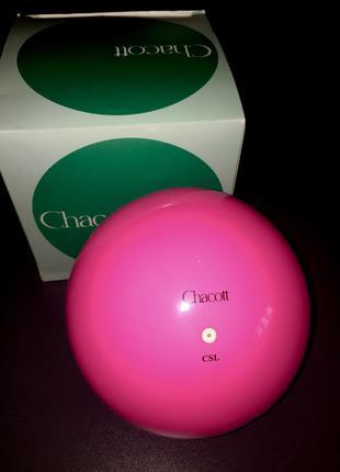 М'яч chacott 15 см професійний для художньої гімнастики