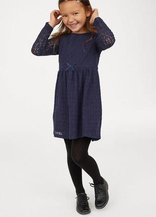Гипюровое платье h&m