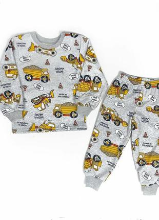 Теплая пижама с тракторами мальчику/ домашний костюм