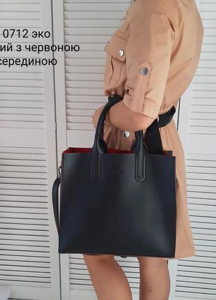 Стильна жіноча сумка а4 чорно-червона