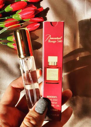 ⛔бесплатная доставка мист экспресс ⛔♥️туалетная вода, духи женские, парфюмерия, парфуми, баккара