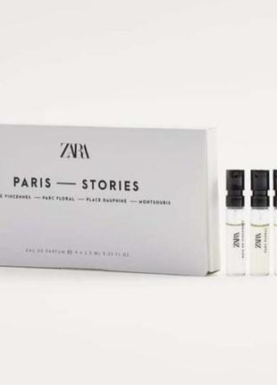 Zara набор пробников paris stories 4×1,5ml