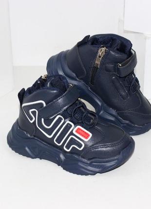 Детские синие демисезонные высокие кроссовки ботинки для мальчика
