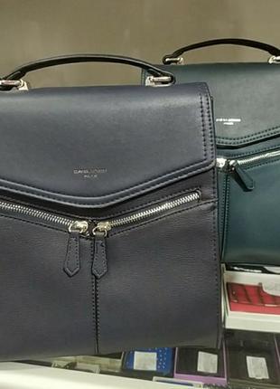 Рюкзак распродажа сумок