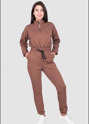 Комфортный женский спортивный костюм коричневого цвета  размеры 42,44,46,48