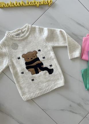 🛍 свитер