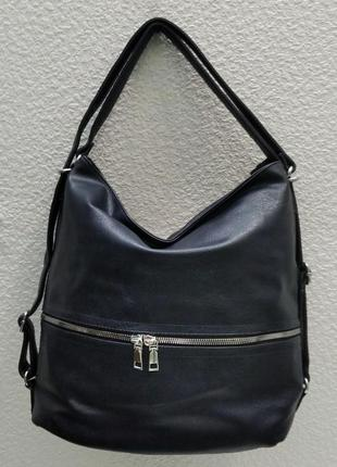 Женская сумка-рюкзак   (синяя) 21-09-016