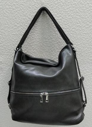 Женская сумка-рюкзак   (серая) 21-09-016