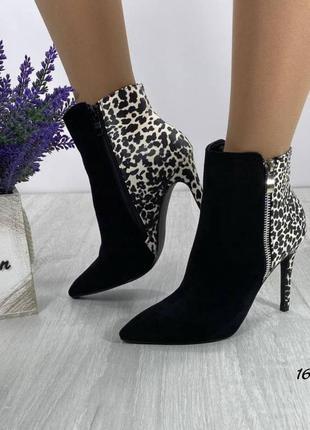 Демисезонные ботинки на каблуке шпильке