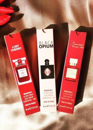 💣набор модных ароматов,популярные ароматы, духи женские, парфюмерия, парфуми, вишня,кирке,баккарат
