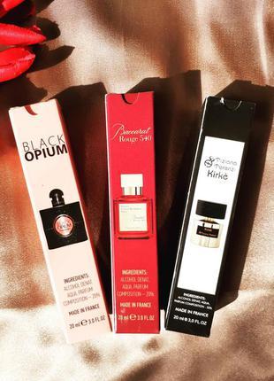 🤩набор модных ароматов,духи женские,парфюмерия, парфуми, блек опиум, кирке,баккара