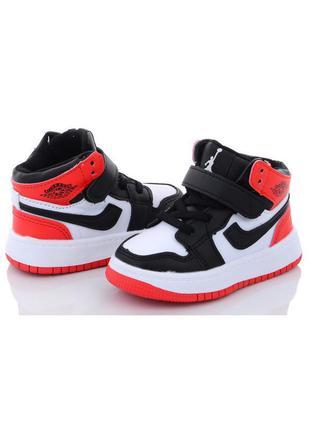 Детские демисезонные высокие кроссовки ботинки на липучке черно-белые с красными вставками