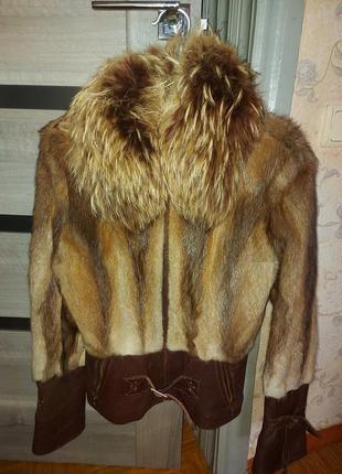 Меховая куртка, полушубок