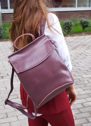 Женский кожаный рюкзак трансформер сумка рюкзак 2 в 1