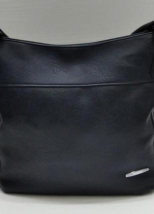 Женская сумка  (синяя) 21-09-017