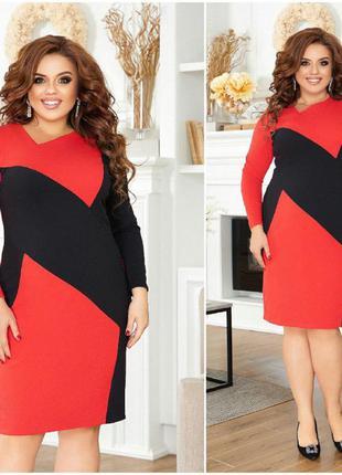 Платье распродажа р 48-58