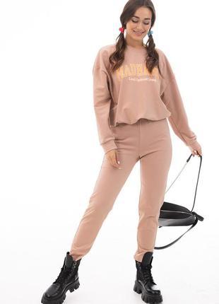 Женский спортивный костюм из трикотажа бежево-персиковый с принтом madhappy