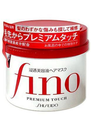 Маска для поврежденных волос с маточным молочком shiseido fino premium touch hair mask