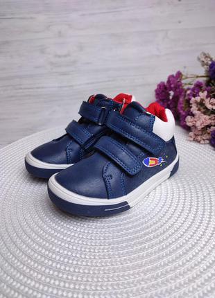 Деми ботинки на мальчика ботиночки детские для мальчиков