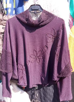 Блузка женская оверсайз цвета баклажан
