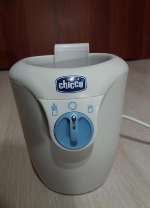 Нагреватель для бутылочек chicco, нагрівач для пляшечок