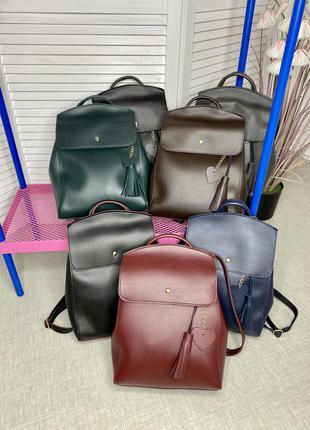 Рюкзак-сумка «сердце»