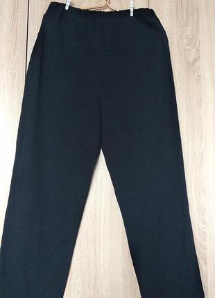 Черные спортивные штаны с высокой талией брюки размер 54-56