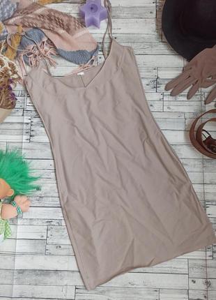 Моделирующее утягивающее бежевое бесшовное бельё комбинация боди платье-чехол