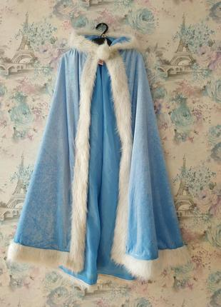 Велюровый плащ с капюшоном и меховой опушкой.снежная королева, снегурочка,эльза