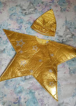 Карнавальный костюм звезда,звёздочка
