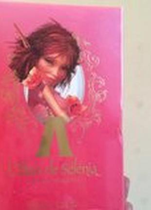 Детская туалетная вода l'elixir de selenia оригинал