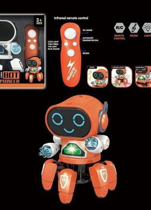 Робот zr 2091 3 цвета, на батарейках, танцует, ходит назад/вперед, 5 песен, диско шар, подсветка