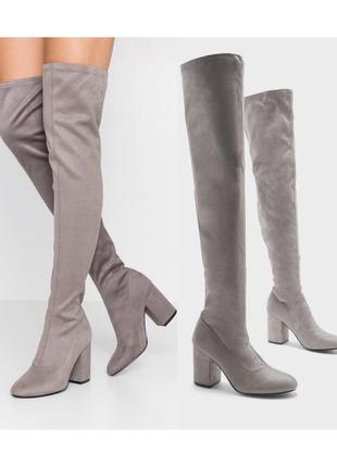 Серые замшевые ботфорты высокие сапоги на блочном каблуке rundholz owens lang