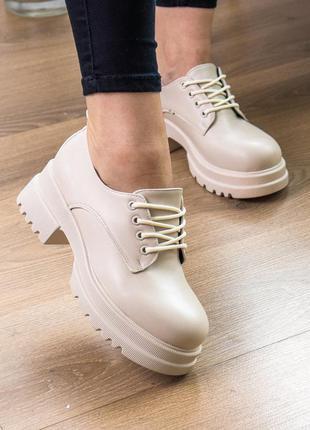 Туфли,туфли низкий ход,мокасины,броги,бежевые туфли,туфли на шнуровке,туфли шнурки,сникерсы