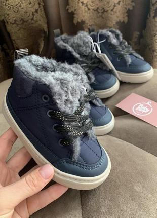 В наявності взуття від зара🧡