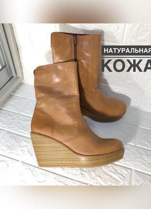 Демисезонные кожаные ботильоны ботинки полусапожки бежевые на подошве платформе rundholz owens lang