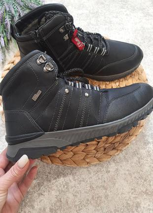 Зимние ботинки 12920