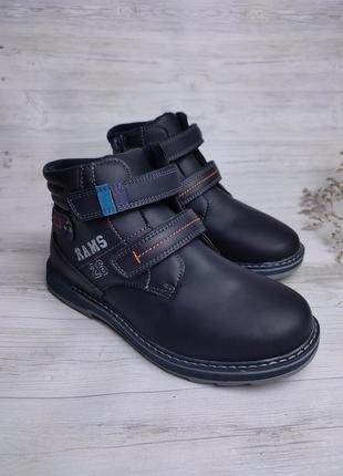 Детские ботинки на мальчика демисезонные ботинки