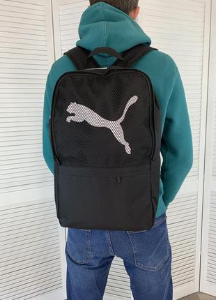 Мужской городской рюкзак nike с сеткой, вместительный спортивный черный рюкзак , стильный