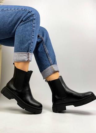 Ботинки челси чёрные