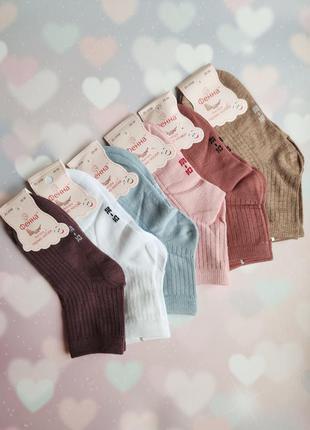 Носочки детские ангора (носки, шкарпетки)