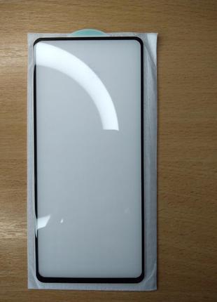 Samsung a51 защитное стекло king fire 6d