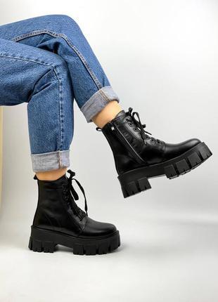 Ботинки натуральная кожа чёрные на тракторной подошве