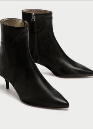 ❤️новые натуральные кожаные ботинки zara оригинал длинный носок