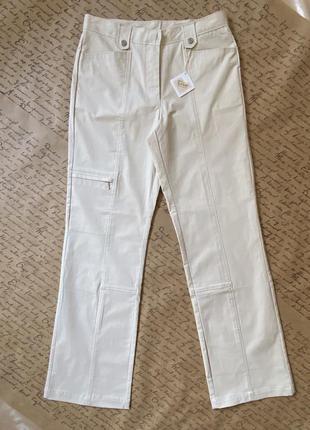 Шикарные свободные светлые штаны брюки 2021