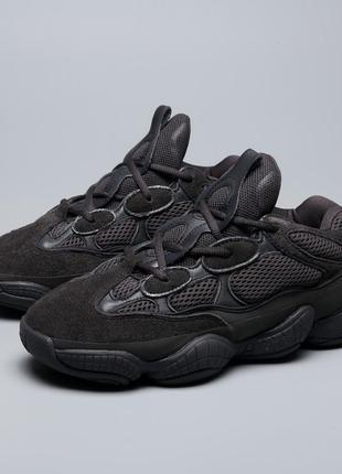 Adidas yeezy boost 500 utility black черные мужские