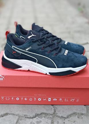 Мужские кроссовки puma net fit синие,замшевые, осенние