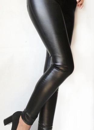 Лосины кожаные, женские с широким поясом 42-48 р.