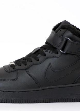 Кроссовки nike air force mid black leather черные кожа с мехом